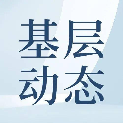 天津西青税务:精细服务让办税缴费更便捷