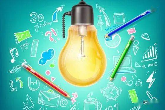 【初中物理】八年级物理上册知识点填空,月考前一定要看!