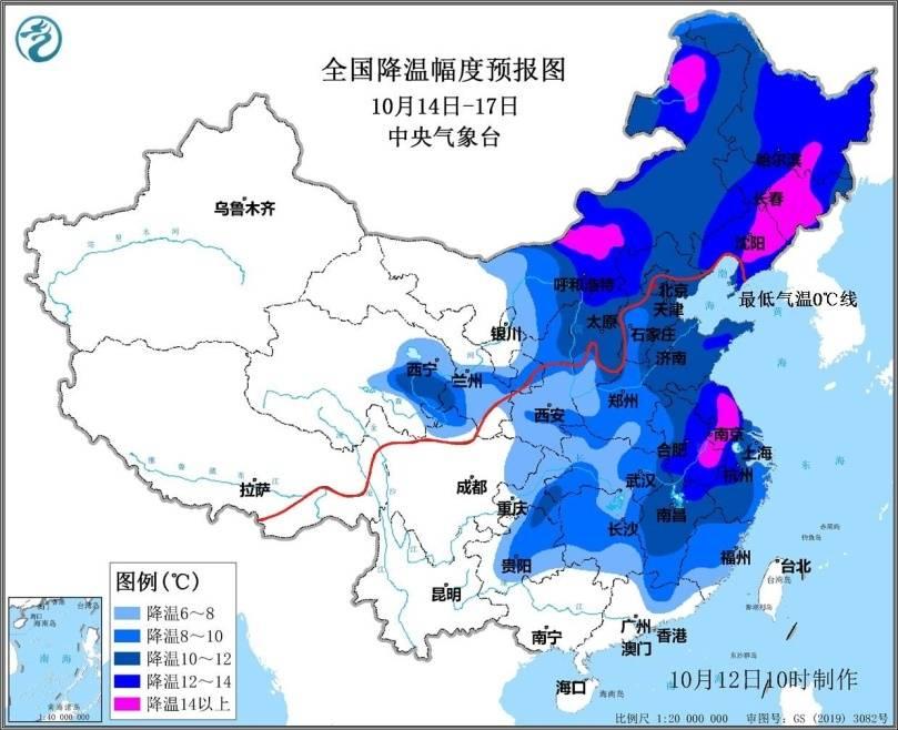 强冷空气将影响我国大部地区