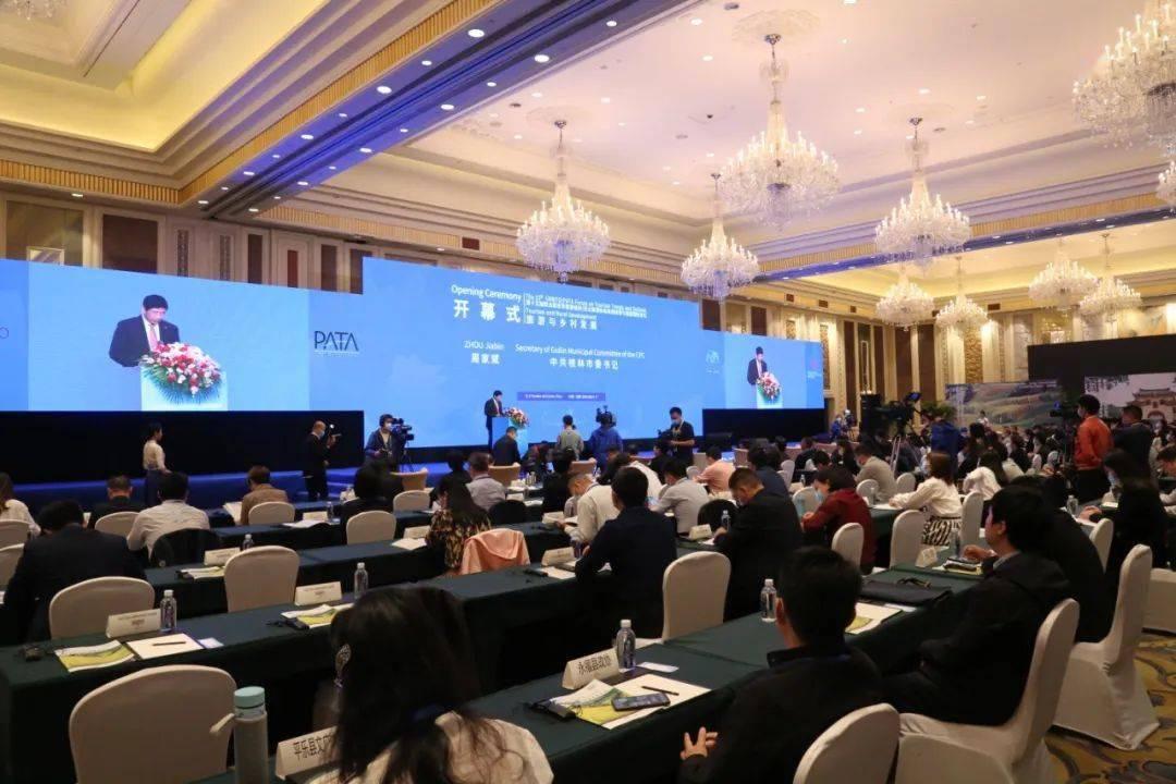 第十五届联合国世界旅游组织/亚太旅游协会旅游趋势与展望国际论坛在桂林举办