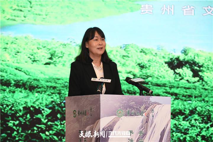 黔茶在华北|推出秋冬旅游大礼包!邀山东朋友来多彩贵州开启茶之旅