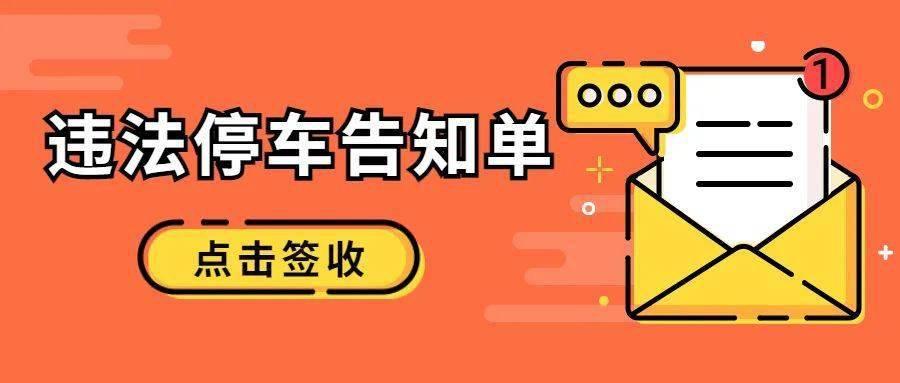晋城街头违停大曝光!