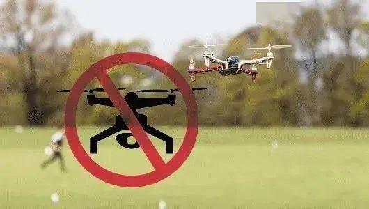 """@兰州航拍玩家:""""低慢小""""航空器便民服务平台上线啦"""