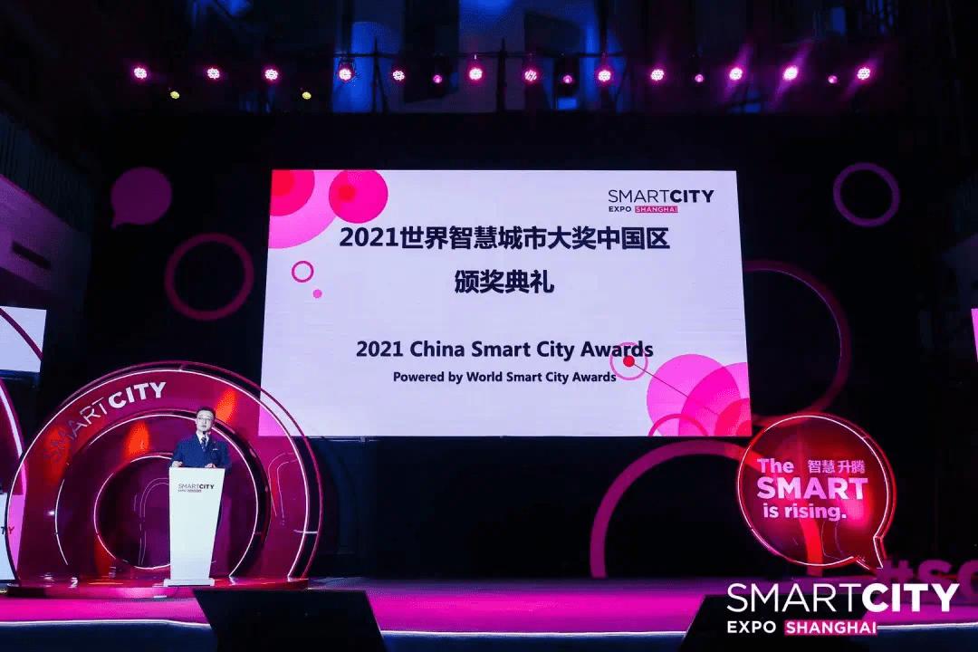 武汉荣获世界智慧城市大奖,将代表中国区角逐全球!9iv
