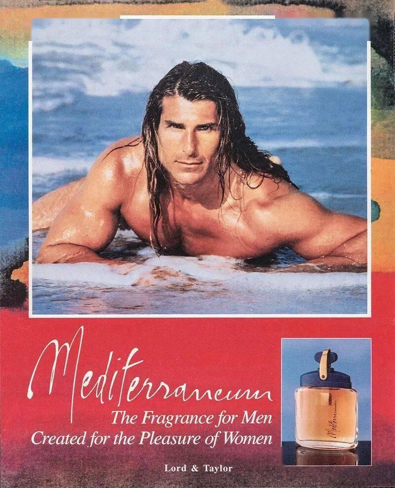男士香水,须后水和古龙水的完全指南6qg