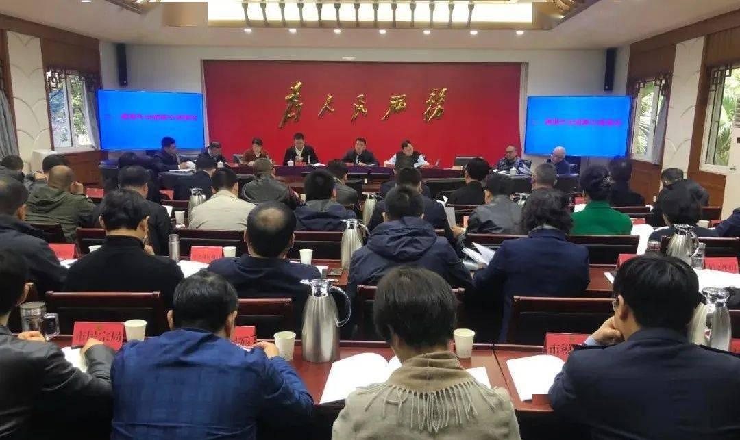 今天,都江堰市政府2021年第16次市长办公会召开,对近期重点工作进行安排部署