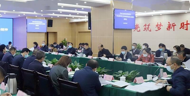 全省文旅系统贯彻落实2021四川省文化和旅游发展大会精神座谈会召开
