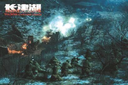 这支曾夜宿南京路的部队,后来奔赴长津湖战场