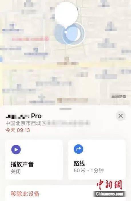 """""""蓝牙耳机成定位跟踪器""""热搜,是人为贩卖焦虑?"""