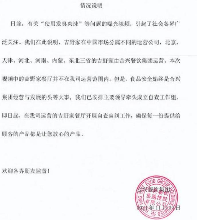 男宿管宿舍内猥亵小学女生 警方:已刑拘_金沙娱东场官网